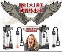 penis pump pressure gauge - Health Care permanent effective Penis Vacuum Pump Penis Enlarge With Pressure Gauge New Sex Products for men penis extension