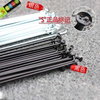 Wholesale Bicycle stainless steel spokes felly steel wire