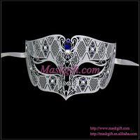 masquerade masks laser cut - White Masquerade Metal Mask MD008 BLWT Venetian Laser Cut Party Mask With Blue Rhinstones Metal Mask