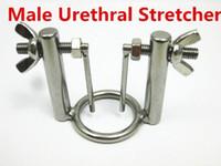 male urethra toys - Professional Adjustable Male Urethral Stretcher Penis Urethra Exploration Chastity Devices Sex Toys for Men SMGC US00456