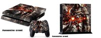 Cheap game console decoration protection accessories skins stickers for PS4 wireless controller joypad gamepad joystick skin sticker for Sony game
