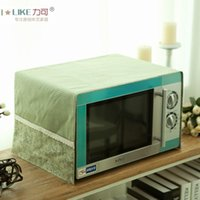 Wholesale New Microwave cover cloth dust Covers oven refrigerator coffee table covered cloth tea table Bubu arts American country