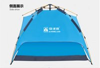 Wholesale outdoor automatic camping for3 person anti rain easy to fold and unfold confortable