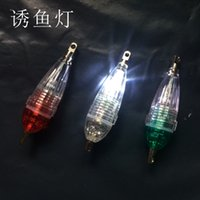 Wholesale Lure fish underwater fishing lights set fish play nest lamp light water fish lamp light fish cage nets shrimp cage lamp lights