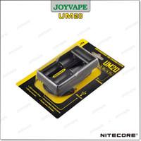 Wholesale Nitecore UM20 Li ion IMR Battery Charger UM LCD Display Charger for Battery VS I2 I4 D2 D4 UM10