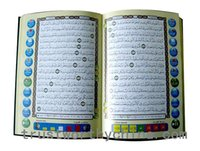 Wholesale Digital Quran Read Pen GB memory built in can load voices inside Support TF card