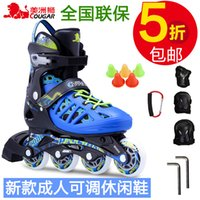 Wholesale Kid s roller shoes new hot Professional Cool full Set Flash Carbon Fiber Engineering Plastics