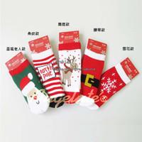 Wholesale Christmas Best Socks Baby Boys Girls Socks Kids Sock Children Clothes Kids Clothing Children Socks Kids Spring Autumn Winter Ankle Socks
