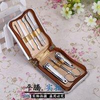 Wholesale H008 beauty Manicure tool piece suit nail scissors nail clipper nail clippers Manicure
