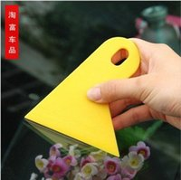 Wholesale Foil blade scraper tool wear high temperature film yellow car foil blade multifunction board