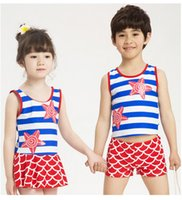 Cheap Kids Swimwear Best 2016 clothing