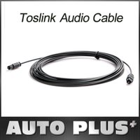 Wholesale Top Selling FT M Digital Optical Optic Fiber Toslink Audio Cable OD2 mm AV Video Data Cables