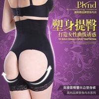 Wholesale 10pecs Women Hip Shaper Body Shapewear Postpartum Hip Waist Abdomen Underwear Waist Cincher Tummy Control Girdle Panty Butt Lifter Shorts