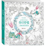 Wholesale Fantasy Dream An Inky Treasure Hunt and Coloring Book For Children Adult Relieve Stress Kill Time Graffiti Painting Drawing Book