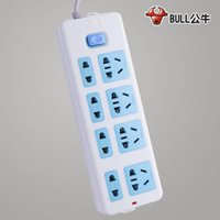 Wholesale BULL The Chinese ranked highest quality plug socket meter power supply wiring GN403