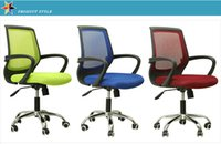 Wholesale Factory outlets home ergonomic computer chair lift chair mesh chair stylish office chair Staff