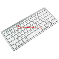 Wholesale Mini Wireless Keyboard Ultra Thin Streamline Design Ghz Bluetooth Keyboards for iPad Tablet PC Macbook Mac Windows OS Keyboards BKB500