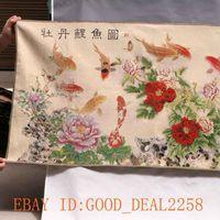 Cheap Tibetan Nepal Silk Embroidered thangka -- Peony carp Figure #80