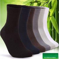 Cheap Wholesale-Diabetes Hypertension Special Socks Bamboo Fiber Relent Socks to Prevent Varicose Veins Men's Socks Causal Bamboo 433w