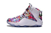 beige color codes - LeBron XII EXT Finish Your Breakfast basketball shoes Colorway Multi Color University Red White Style Code size us8