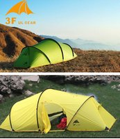 aluminium tent poles - 3F Gear High quality D season Tunnel professional silicone coating layer camping tent with aluminium pole for persons