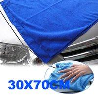 Wholesale Hot sale soft X70CM Car Cleaning Microfiber Towel MTY3