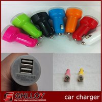 Cheap colorful car charger Best dual usb