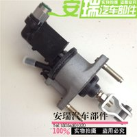 Wholesale Genuine Chery accessories Chery Tiggo clutch pump new old Tiggo clutch master cylinder