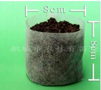 Wholesale 200pcs cm plant fiber Nursery Pots Seedling raising bags Garden Supplies Can degrade Environmental protection