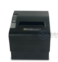 Wholesale Serial USB Ethernet Port mm sec Ultra High Print Speed GP IIN Thermal Printer
