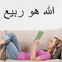 Wholesale Wall art stickers Wall stickers The new foreign trade selling sitting room background wall stickers Muslim custom can remove ZY