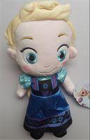 Wholesale 2015 Frozen Toys childhood version frozen princess Anna and Elsa cartoon baby kids stuffed plush toys best gifts for children
