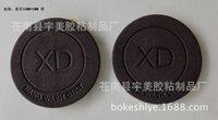 Wholesale EVA pads EVA pads surface stamping LOGO