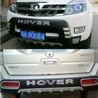 Wholesale High quality plastic ABS Chrome Front Rear bumper cover trim For Great Wall Haval Hover H3 L L