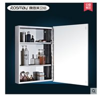 Wholesale Stainless steel bathroom cabinet bathroom mirror lens ark that defend bath lens case locker combination