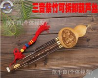 Wholesale China national musical instruments detachable quality black bamboo hulusi with an instrument box