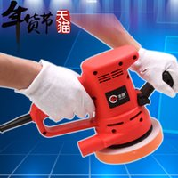 Wholesale Waxing Goods Auto Polishing Machine Speed v Sealing Coating Shock Vibration Polis