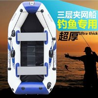 Wholesale hard ground assault hovercraft inflatable boat fishing boat thick rubber boat kayak m for persons