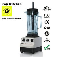 Wholesale Commercial blender with PC jar Model TM Grey guaranteed NO quality in the world