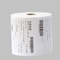 Wholesale 100x150mm Shipping Labels Half Sheet Self Adhesive