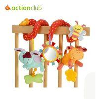 Wholesale 1pcs ELC Baby Toy Multifunctional Animals Around Lathe Bed Hang Safety Mirrors BB Device Teeth Glue Take Pull ShockHT82600MU