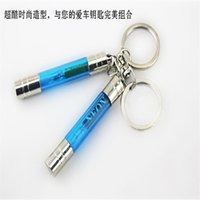 Wholesale Static electric car anti static treasure in addition to electrostatic electrostatic eliminator car key chain