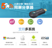 avi receiver - M2 MiraScreen OTA TV Stick Dongle EZCAST EasyCast Wi Fi Display Receiver DLNA Airplay Miracast Airmirroring Chromecast