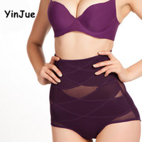 Wholesale Autumn and winter are selling underwear corset D gauze strip cross abdomen hip slim sexy ladies underwear
