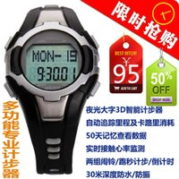 Wholesale Outdoor sports watches for men and women multifunction smart wristband pedometer calorie heart rate measured distance runners ta