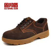Wholesale Package mail solid state shield anti hit baotou steel stab resistant breathable wear work safety shoes for fall winter shoes men shoes
