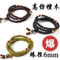 Cheap Ethnic Bracelets Best Beaded Bracelet