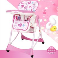 Wholesale Fast Delivery Hot Sale Dest Eat Table Multi function New PVC Cotton Baby Dinner Chair Folding Chair with Wheels Five Colors