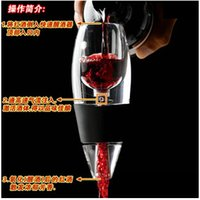 Wholesale 48pcs CCA2164 New Arrival Quick Bottle Aerating Decanter Wine Pourers Magic Red Wine Aerator Decanting Pourer Red Wine Aerator Filter