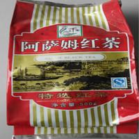 assam tea bags - 2015 Top Fashion Years Tea Bag Lapsang Souchong Knife Blade Blanks Assam Black Tea Count Diagnosis Special Pearl Milk